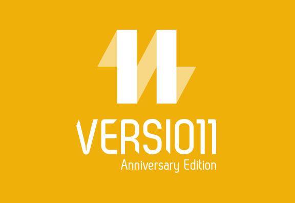Version 11 des logiciels RIP Caldera disponible