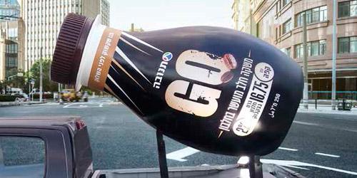 m3d_streetmarketing