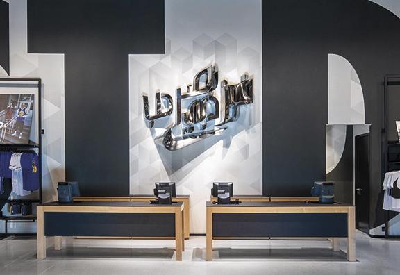 Enseigne Nike réalisée en impression 3D Builder